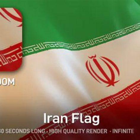 انیمیت پرچم ایران