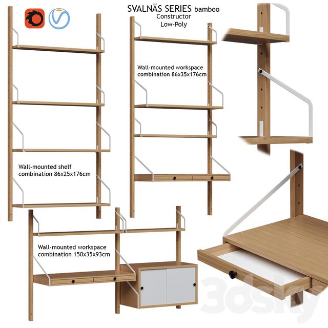 مدل سه بعدی میز دیواری