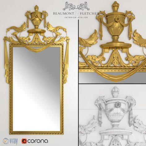 آبجکت آینه کلاسیک