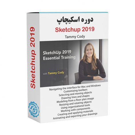 دانلود آموزش ابزار شناسی و مدل سازی اسکیچاپ 2019