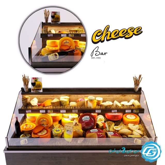 مدل سه بعدی مجموعه پنیر فرانسوی